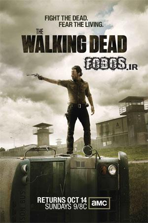 فصل سوم سريال: The Walking Dead
